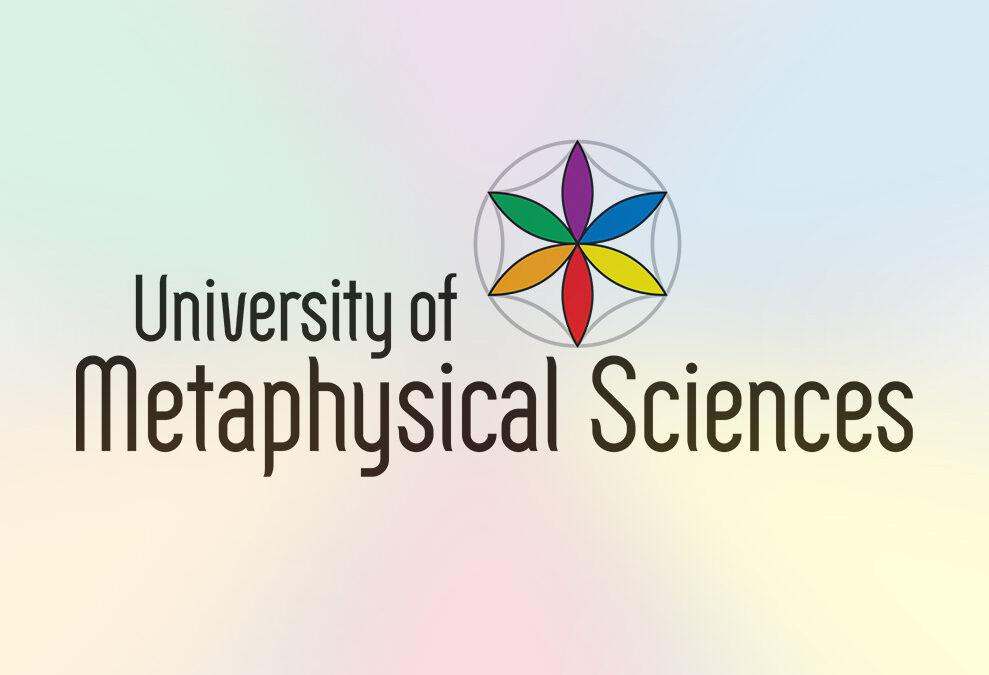 UMS Logo Design